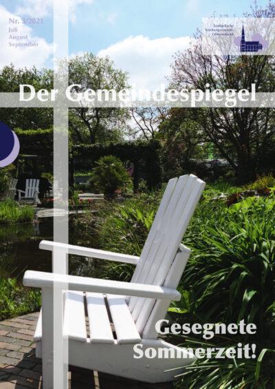 GS-0e_2021-Cover